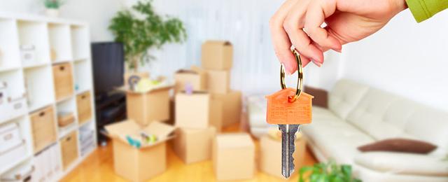 La ley que busca fomentar la vivienda propia este 2017