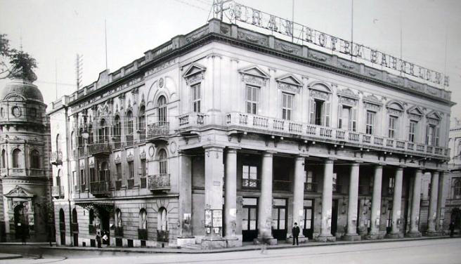 Antiguo Gran Hotel Barcelona