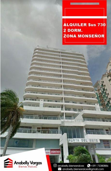 7 En Condominio Punta Del Este