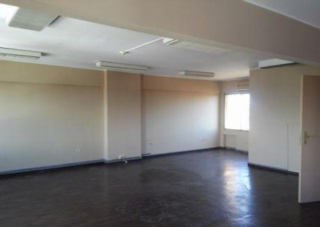 Oferto Alquilo Varias  Oficinas En El Centro