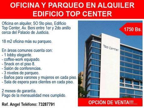Oficina En Venta Edificio Top Center 18 Mts2 + Parqueo Av. Beni Entre 1er Y 2do