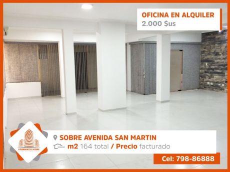 Oficina En Alquiler, Av. San Martin, Equipetrol.