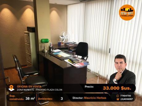 Oficina En Venta En Edificio Empresarial Prox. Plaza Colon