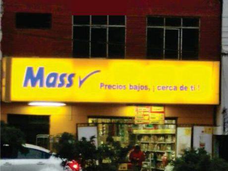 Oportunidad. Alquiler De Local Comercial En Segundo Piso.